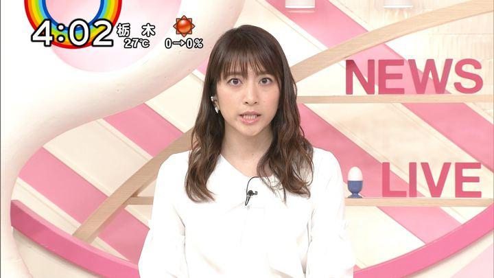 笹崎里菜 Oha!4 NEWS LIVE (2018年06月14日放送 33枚)