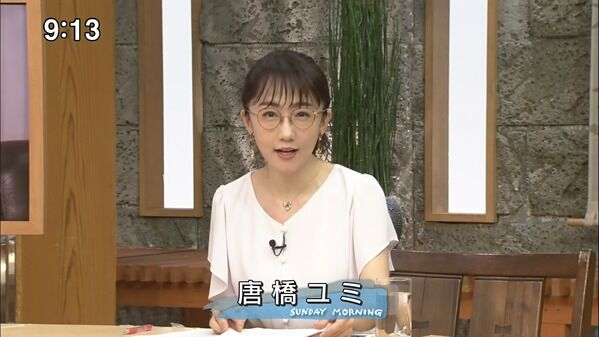 【画像】今日の唐橋ユミさん 6.7