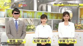 EXテレビ朝日 宇賀なつみ 「グッド!モーニング」150317 キリッとしたモード系コーディネート