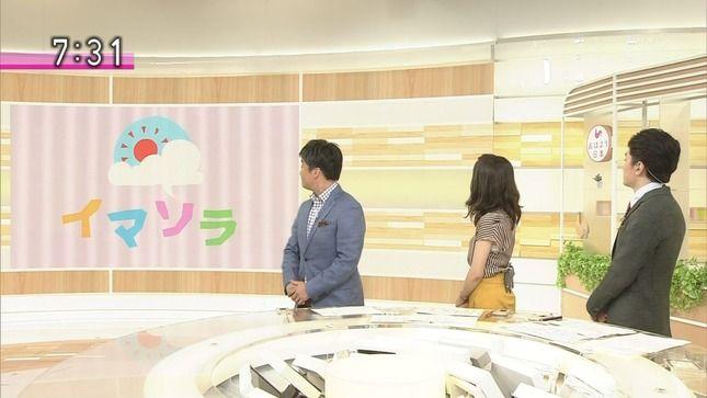 和久田麻由子アナ 脇から白いインナーがチラ見え!