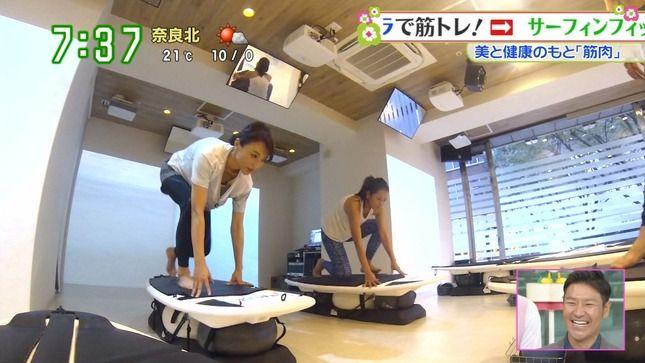 「ズームイン!!サタデー」のキャスター達がセクシーエクササイズ!!【胸チラ・開脚】