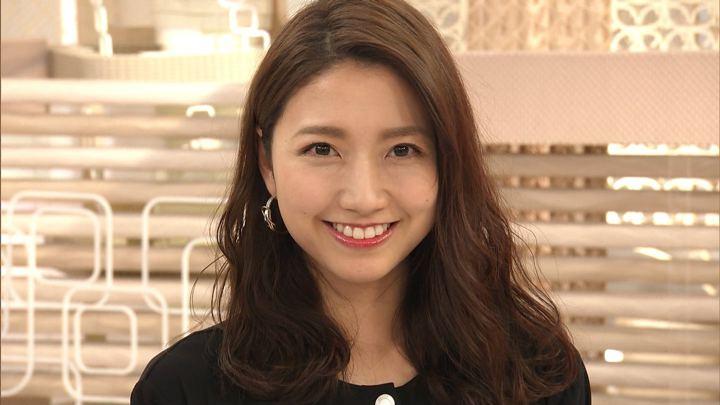 三田友梨佳 Live News α (2020年01月20日放送 34枚)