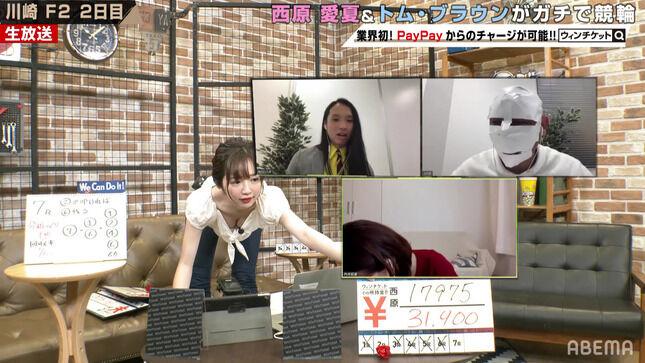 AbemaTVの専属アナが、激しく胸チラしてしまうハプニング!!【GIF動画あり】