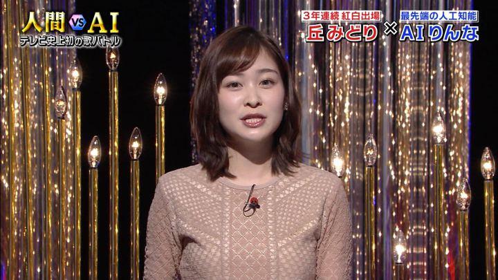 岩田絵里奈 人間vsAI (2019年12月14日放送 25枚)