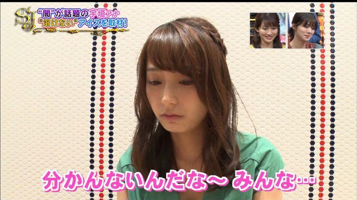 宇垣美里 サンデー・ジャポン (2018年08月05日放送 40枚)