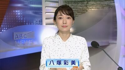 今日のその他さん/2020年11月21日(土)