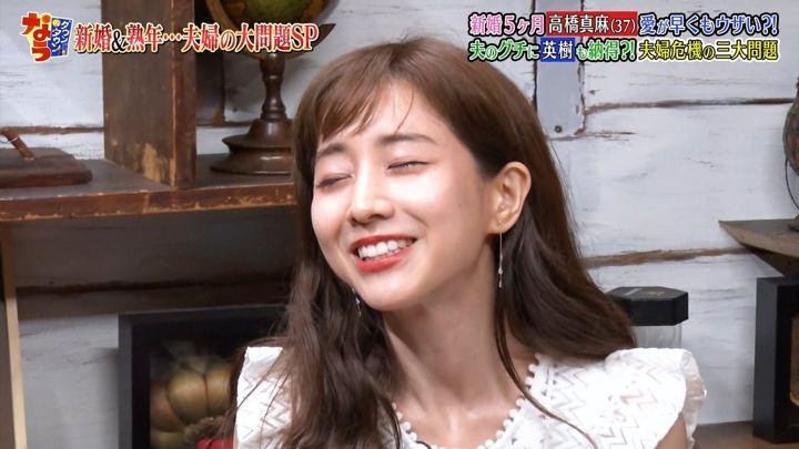 田中みな実 ダウンタウンなう 有吉ジャポン (2019年05月24日放送 30枚)
