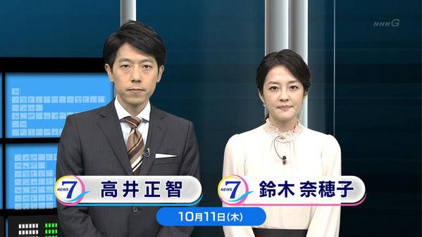 【画像】今日の鈴木菜穂子さん 10.11