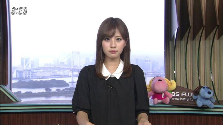 堤礼実 BSフジニュース (2018年09月14日,10月05日放送 18枚)