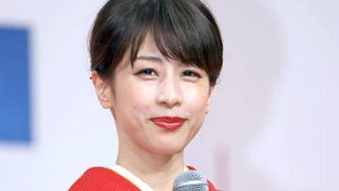 加藤綾子アナ「今年こそは」