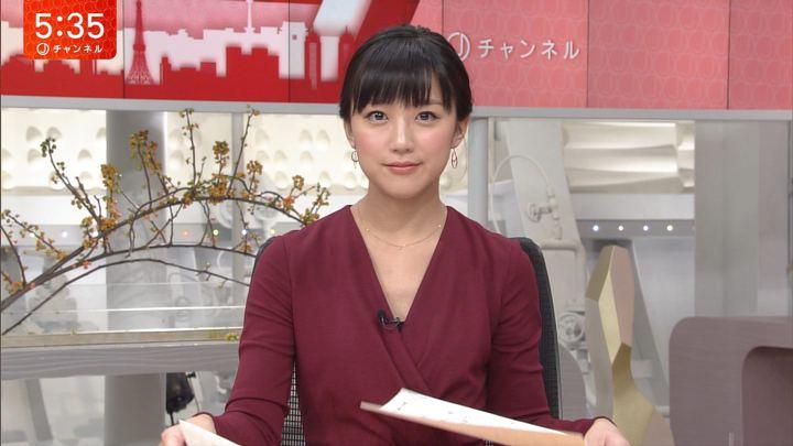 竹内由恵 スーパーJチャンネル (2017年09月13日放送 18枚)