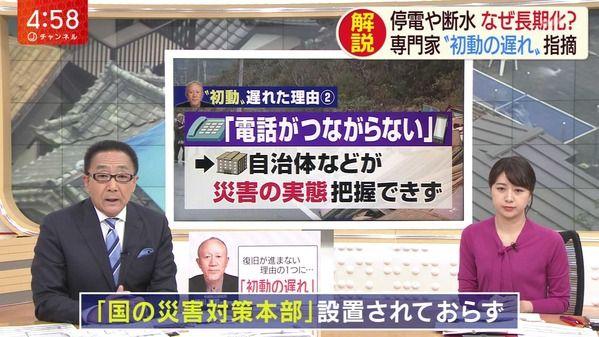 【画像】今日の林美沙希さんと林美桜さん 9.16