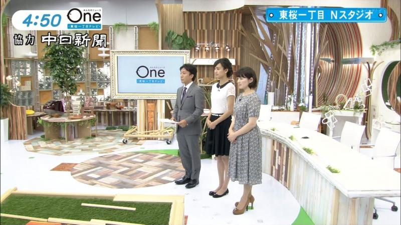 【東海テレビ】浦口史帆    ミニスカート 160701