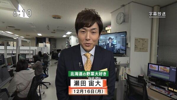 【画像】今日の永井華子さんと太細真弥さん 12.16