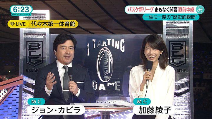 加藤綾子 みんなのニュース バスケットボールBリーグ開幕戦 (2016年09月22日放送 11枚)