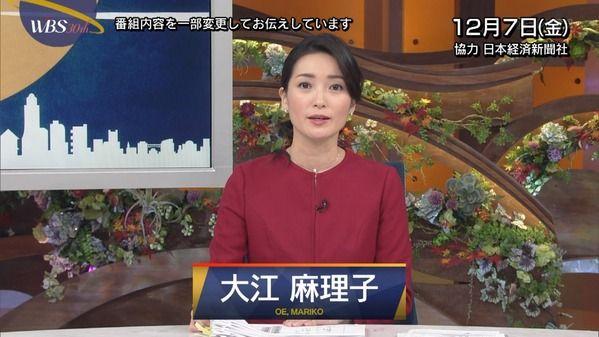 【画像】今日の大江麻理子さんと片淵茜さん 12.7