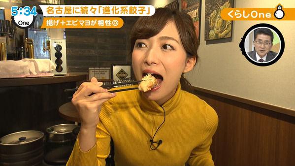 【画像】今日の速水里彩さん 11.21