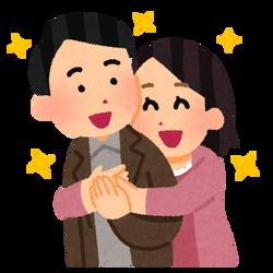 【悲報】 綾瀬はるかの韓国人彼氏がコチラ・・・・