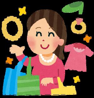 【スクープ】綾瀬はるかの買い物姿がかわいすぎる件・・・