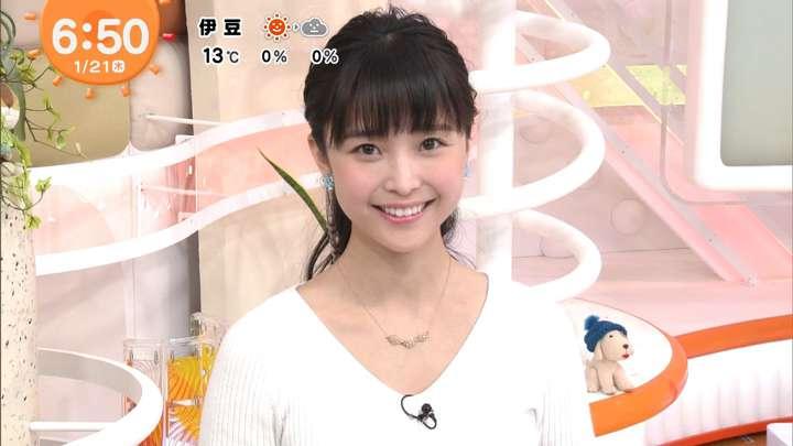 渡邊渚 めざましテレビ (2021年01月21日放送 17枚)