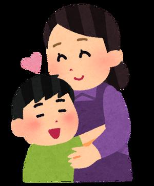 【マザコン】嵐・大野智「服は全部ママが買ってきたのを着る」←これwww