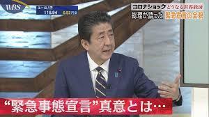 【悲報】アメリカさん「日本は時すでに遅し、手遅れ」←これ・・・・