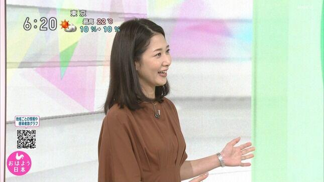 桑子真帆アナ 横乳! おはよう日本