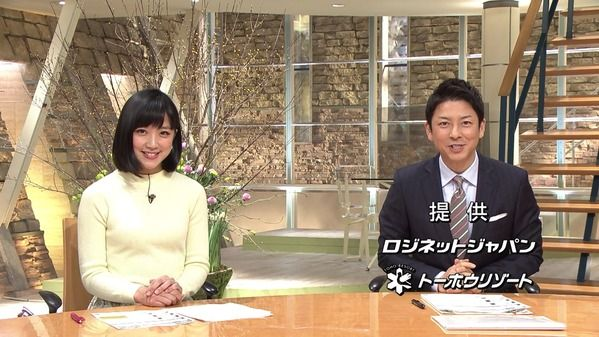 【画像】今日の竹内由恵さんと森川夕貴さん 1.14