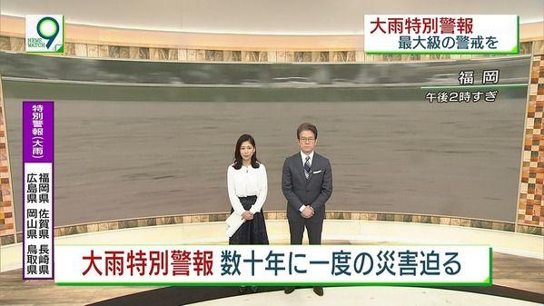 【画像】今日の桑子真帆さん 7.6