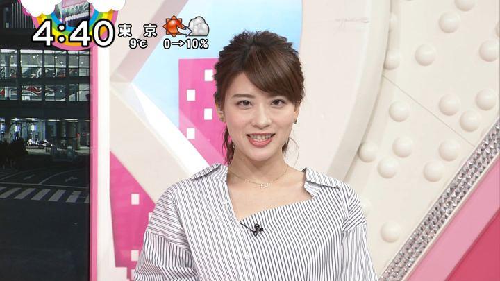 郡司恭子 Oha!4 NEWS LIVE (2018年02月13日放送 36枚)