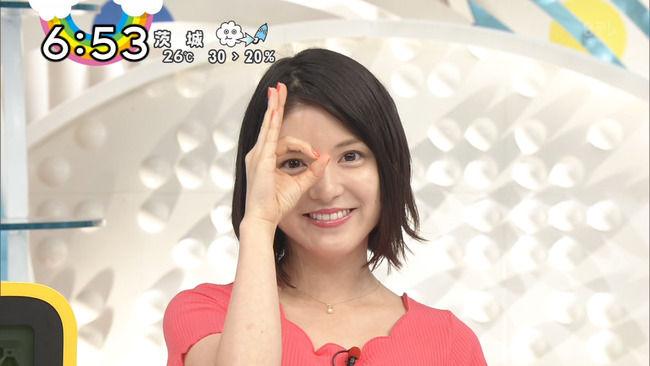 【画像】川島海荷ちゃんのお乳が意外とエッチでたまらんwww