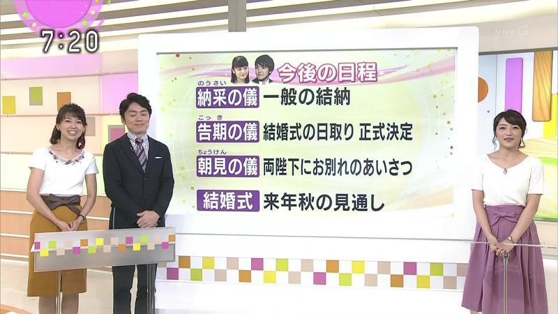 【画像】おはよう日本 かわいいおっぱい 170904