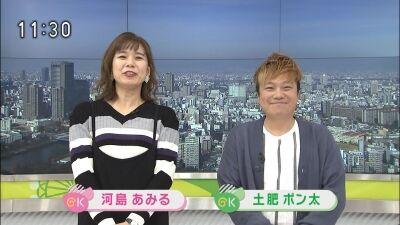 ぐるかん/2019年12月10日(火)/山の芋の魅力を発信!