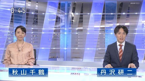 【画像】今日の吉井明子さん 5.25