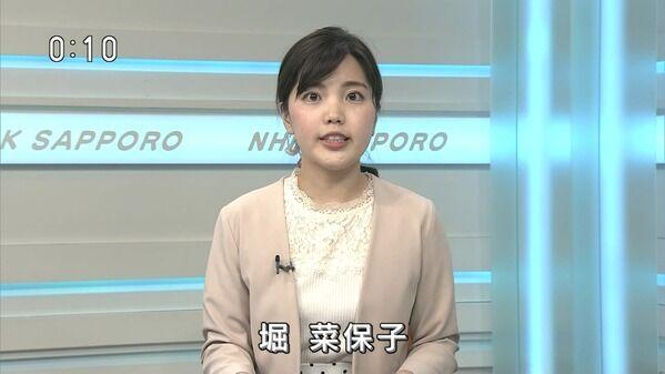 【画像】今日の堀菜保子さん 5.31