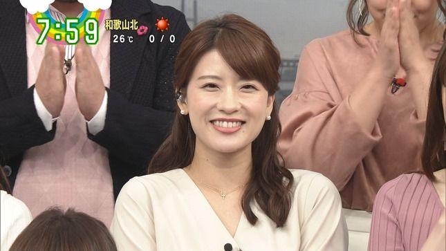 郡司恭子アナが「ZIP!」を卒業!