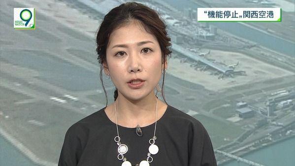 【画像】今日の桑子真帆さん 9.5