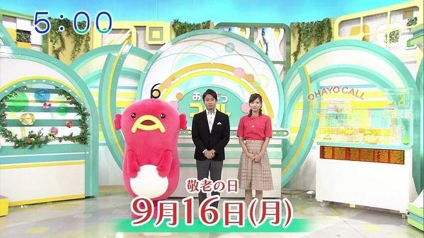 【画像】今日の斎藤真美さん 9.16