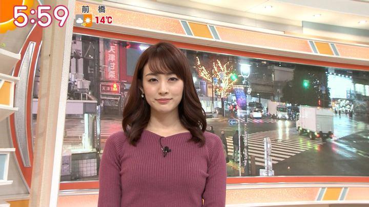 新井恵理那 グッド!モーニング (2019年12月10日放送 24枚)
