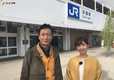 井下育恵アナがテレビ大阪退社 3月末で契約期間満了