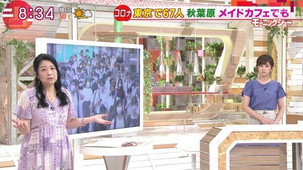 【画像】今日の斎藤ちはるさん 7.2