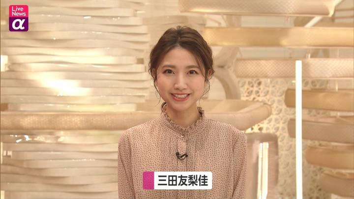 三田友梨佳 Live News α (2020年10月22日放送 32枚)