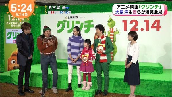 【画像】今日の宮司愛海さん 9.14