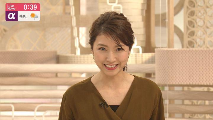 三田友梨佳 Live News α (2019年12月10日放送 34枚)