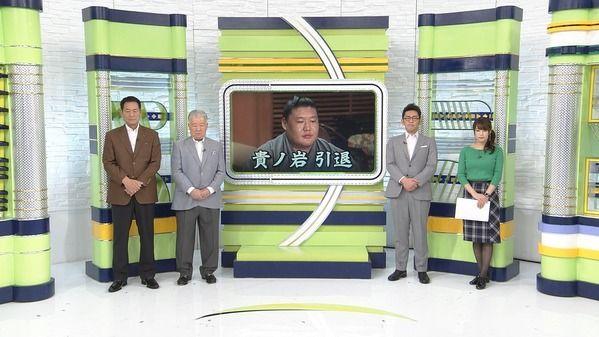 【画像】今日の鷲見玲奈さん 12.8