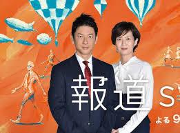 【コロナ感染】報道ステーションに富川悠太アナが復帰できない闇過ぎる理由がコチラ・・・・