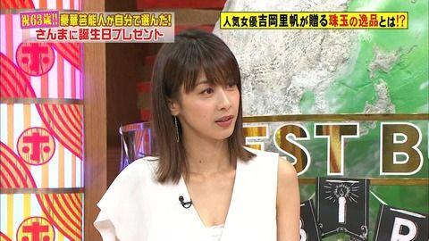 加藤綾子アナの胸元が広めでほんのり谷間チラ。