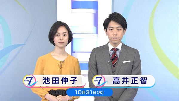 【画像】今日の池田伸子さん 10.31