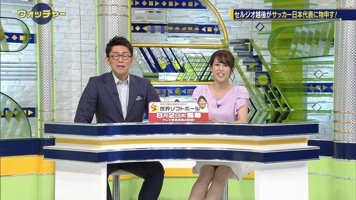 鷲見玲奈 SPORTSウォッチャー (2018年06月09日放送 16枚)