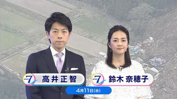 【画像】今日の鈴木奈穂子さん 4.11